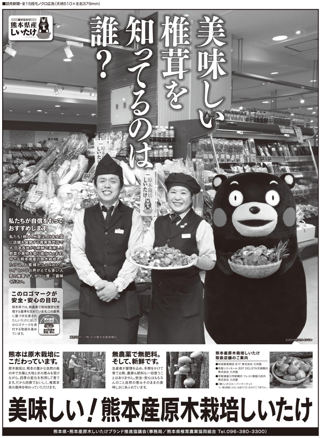 newpaper_20150124